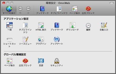 OmniWeb-p1.jpg