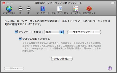 OmniWeb-p11.jpg
