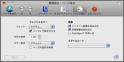 OmniWeb-p12.jpg