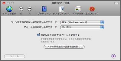 OmniWeb-p14.jpg