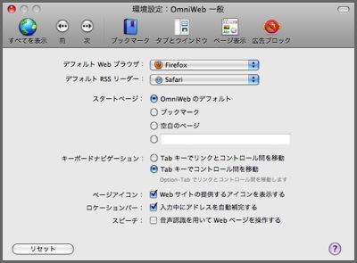 OmniWeb-p2.jpg