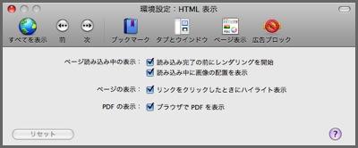 OmniWeb-p4.jpg