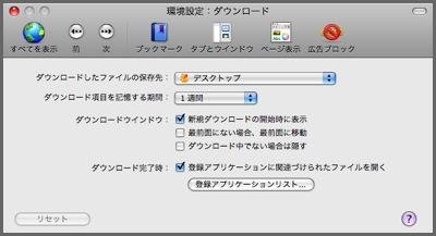 OmniWeb-p6.jpg