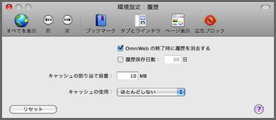 OmniWeb-p65.jpg