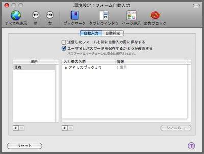 OmniWeb-p7.jpg