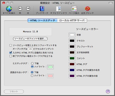 OmniWeb-p9.jpg