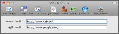 iCab-p10.jpg