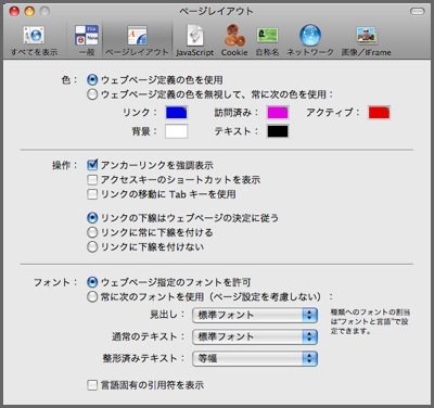 iCab-p12.jpg