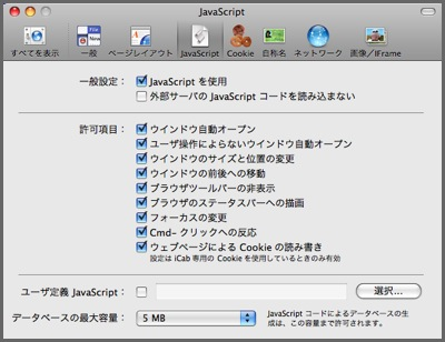 iCab-p13.jpg