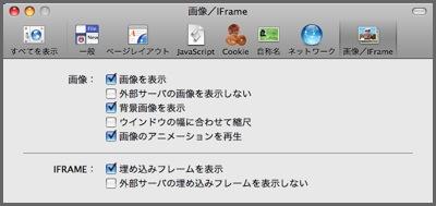iCab-p15.jpg