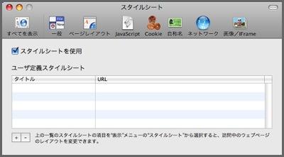 iCab-p16.jpg