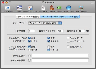 iCab-p19.jpg