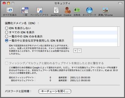 iCab-p22.jpg