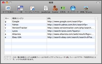iCab-p23.jpg