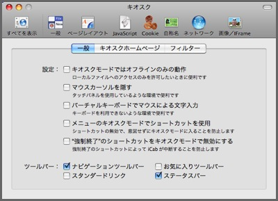 iCab-p24.jpg
