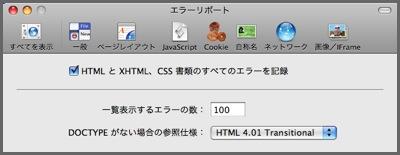 iCab-p27.jpg