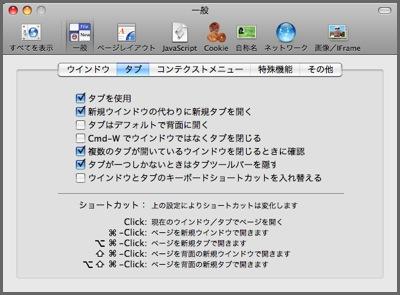 iCab-p3.jpg