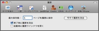 iCab-p9.jpg