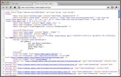 Google Chrome-s.jpg