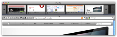 Opera-t4.png