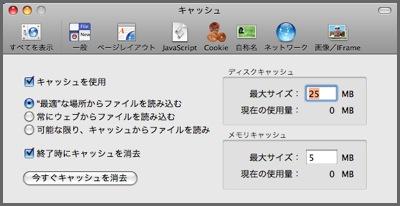 iCab-p25.jpg