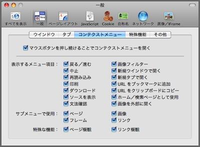 iCab-p4.jpg