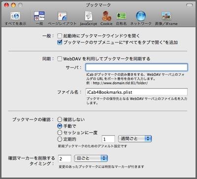 iCab-p8.jpg